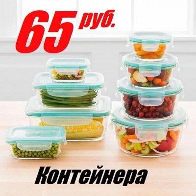 TV-Хиты! 📺 🥞 Все нужное на кухню и в дом!🍩🍕