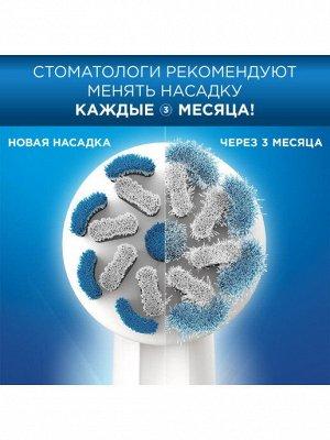 ORAL_B Насадка для электрич зубных щеток SensClean Бережное очищение EBS17 1шт+EB60 Ultra Thin 1шт