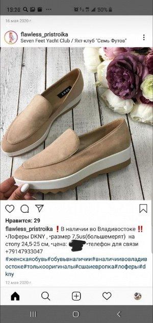 Лоферы DKNY  38 рус