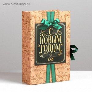 Коробка книга «С Новым Годом», 20*12.5*5 см (арт.4831683)