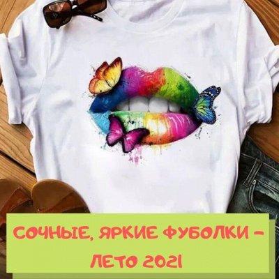 Одежда на любой вкус и кошелек) Заходи к нам в магазин)