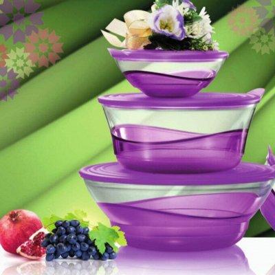 😱Мега Распродажа !Товары для дома 😱Экспресс-раздача! 60⚡🚀 — Салатники и контейнера на любой вкус — Салатники и блюда