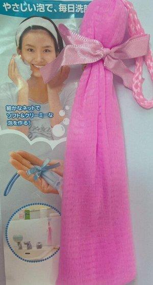 Мочалка для создания пены (розовая)