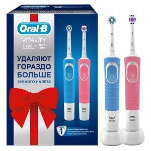 Подарочный набор ORAL_B Эл з/щ Vitality D100.413.1 PRO 3DW тип 3710+Эл з/щ Vitality D100.413.1 PRO CrAct тип 3710