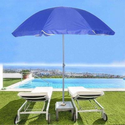 Все для летнего отдыха! Товары для кемпинга. Акция — Пляжные складные зонты / Насосы