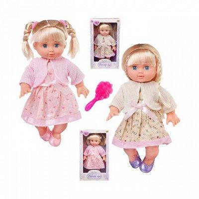 Магазин игрушек. Огромный выбор для детей всех возрастов — Куклы и игровые наборы с куклами — Куклы и аксессуары