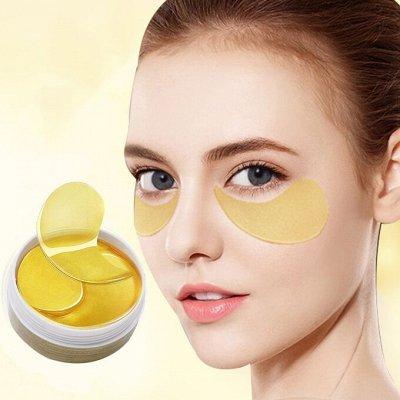 Индустрия красоты! Огромный выбор косметики — Косметика для лица. Маски и патчи — Маски и патчи