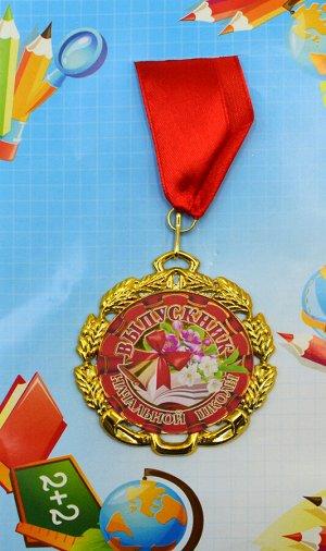 """Металлическая медаль на ленте """"Выпускник Н/Ш"""""""
