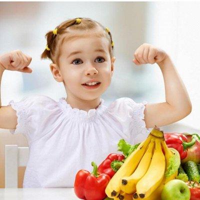 Дермавит - лучшее средство от папиллом. — Бальзамы детские, фитосборы — Витамины и минералы