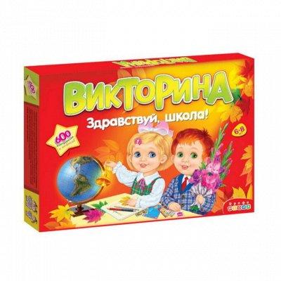 Магазин игрушек. Огромный выбор для детей всех возрастов — Обучающие игры — Настольные игры
