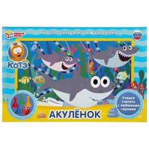 Настольная игра УМка Умные игры Акуленок Игра-ходилка2