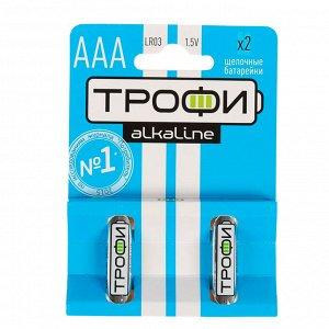 Батарейки ТРОФИ LR03-2BL (40/480)