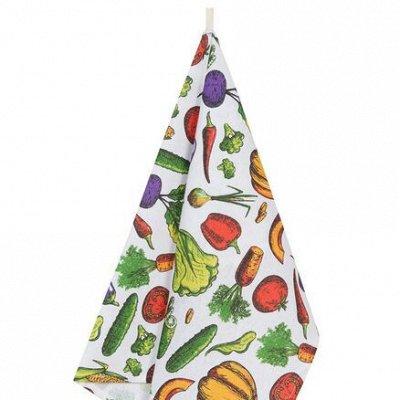 Guten Morgen — Полотенца,Текстиль для кухни, Комплекты Белья — Кухонные полотенца — Салфетки для сервировки