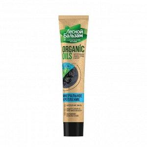 Зубная паста с органическими маслами Лесной Бальзам 75мл