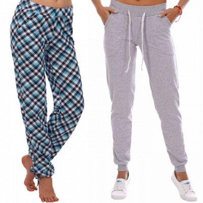 IvGT трикотаж для всей семьи — Женские брюки, бриджи — Брюки