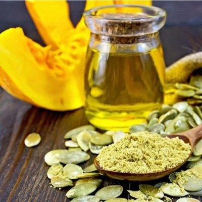 Дермавит - лучшее средство от папиллом. — Масла холодного отжима — Витамины и минералы
