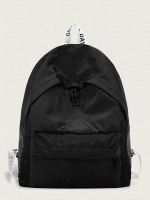 Рюкзак с карманом, ремешком и текстовым принтом