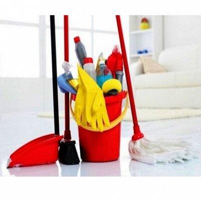 WITERRA. Товары для дома и предметы интерьера — Товары для уборки