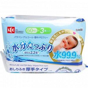 Детские влажные салфетки (плотные, увлажняющие) 180 х 150 мм, 60 штук х 3 упаковки