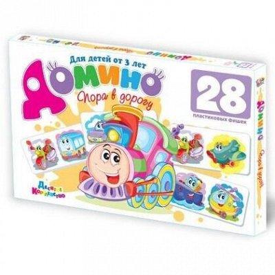 Магазин игрушек. Огромный выбор для детей всех возрастов — Лото, домино —  Настольные и карточные игры