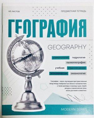 """Общая предметная тетрадь  48л ArtSpace """"Новый стиль"""", ВД-лак"""