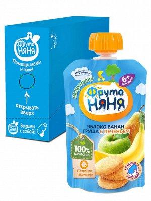 ФРУТОНЯНЯ Пюре 90г яблоко-банан-груша с печеньем сахарным большая упаковка 12 шт
