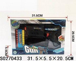Оружие 05-2HA с безопасными пулями