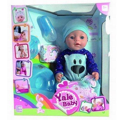 В мире игрушек и фантазий. Творчество и развитие для всех-2! — Пупсы — Куклы и аксессуары