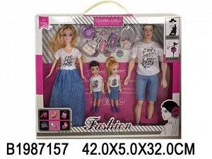 Кукла 168H Семья с аксесс. в кор.