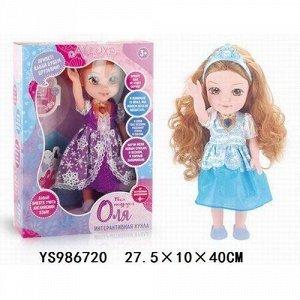 Кукла 69050B Оля интерактивная в кор.