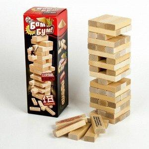 Игра Бум-бум Падающая башня с фантами 01741
