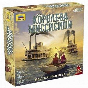 Игра Королева Миссиссипи 8985