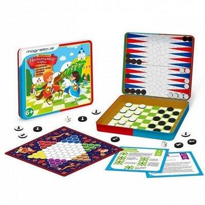 В мире игрушек и фантазий. Творчество и развитие для всех-2! — Шахматы, шашки, нарды — Настольные игры