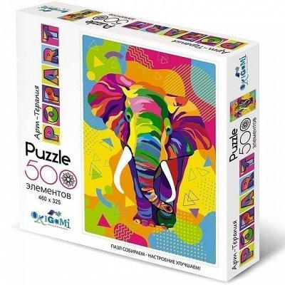 В мире игрушек и фантазий. Творчество и развитие для всех-2! — Пазлы 500-560 эл — Конструкторы и пазлы