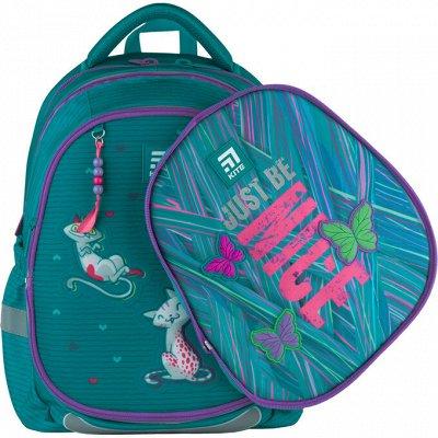 KITE-9 НОВИНКИ. Немецкие рюкзаки. Канцелярия.  — Рюкзаки для младших классов полукаркасные, мягкие — Школьные рюкзаки