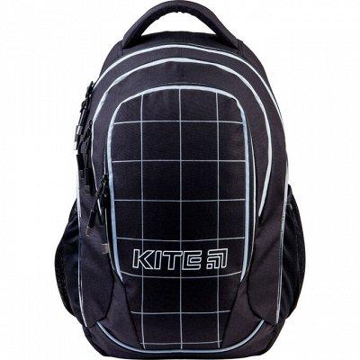 KITE-8 Немецкие рюкзаки. Канцелярия — Рюкзаки для средних и старших классов — Школьные рюкзаки