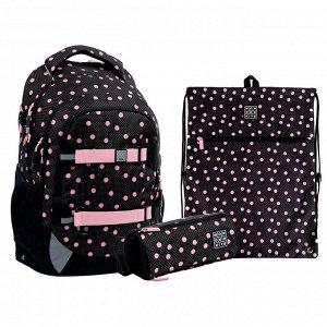 Набор рюкзак + пенал + сумка для обуви WK 727 Polka Dots