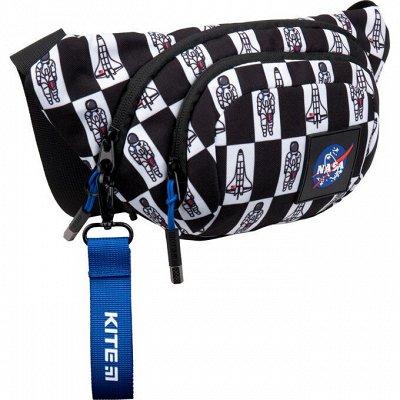 KITE-8 Немецкие рюкзаки. Канцелярия — Городские рюкзаки — Сумки и рюкзаки
