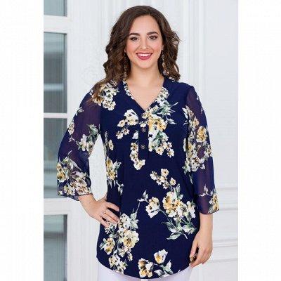 Л*а*в*и*р*а. Женская одежда. От 46 до 64 размера. — Джемперы, туники, жакеты — Рубашки и блузы