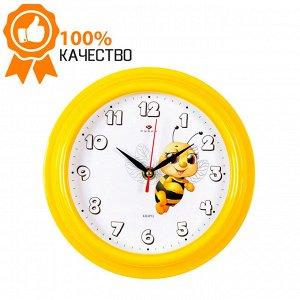 """Настенные часы """"Пчелка"""" / 21 см"""