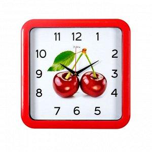 """Настенные часы """"Вишня с листом"""" / 29 x 29 см"""