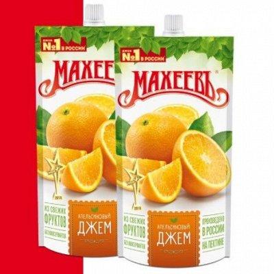 Орехи и Сухофрукты - Вкусные, сладкие и такие полезные! — Фруктовые Джемы! — Плодово-ягодные