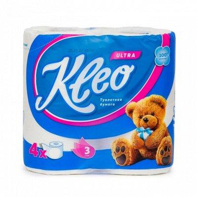VIAN-концентрат чистоты! Туалетная бумага по 66 руб. Акция — Туалетная бумага и салфетки