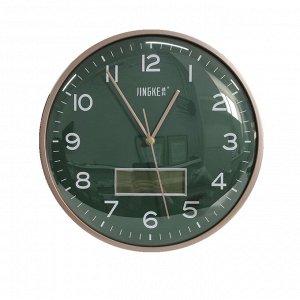 Настенные часы с LCD календарем / 33 см