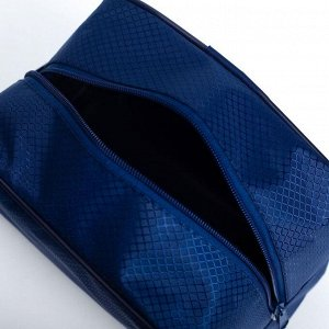 Косметичка дорожная, отдел на молнии, с подкладом, цвет синий