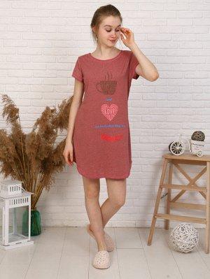 Платье Цвет: красный; Состав: Хлопок 100 %; Материал: Кулирка Удобное домашнее платья для девушек. О-образная горловина, длина изделия выше колена по бокам укорочена. Принт на полочке.