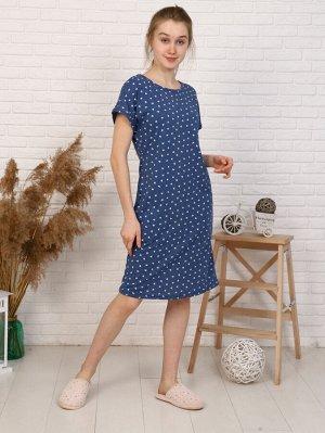 Платье Цвет: синий; Состав: хлопок 80%, п.э. 20%; Материал: Кулирка Платье молодёжное из трикотажного полотна,длинной по колено. Плечевой срез спущен. Вырез горловины О-образный. По боковым швам при