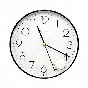 Настенные часы / 24,5 см