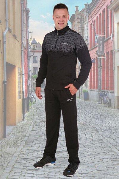 Домтекс  — Мужчинам — Одежда для дома