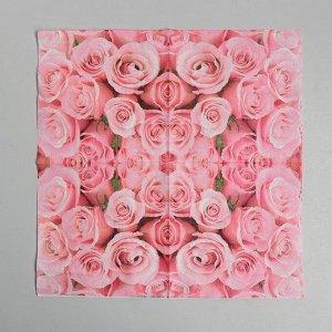 Салфетки бумажные «Розы», 33?33 см, набор 20 шт., цвет розовый